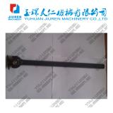Mercedes Benz steering joint JU869