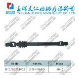 6012.007.009.00.3 / 2106-1135/02X truck Mercedes Benz steering column steering shaft manufacturer